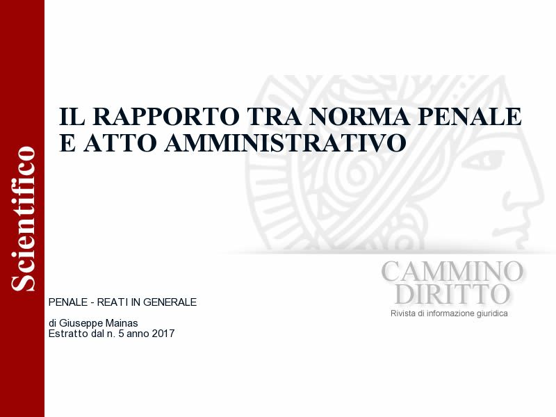 Il rapporto tra norma penale e atto amministrativo